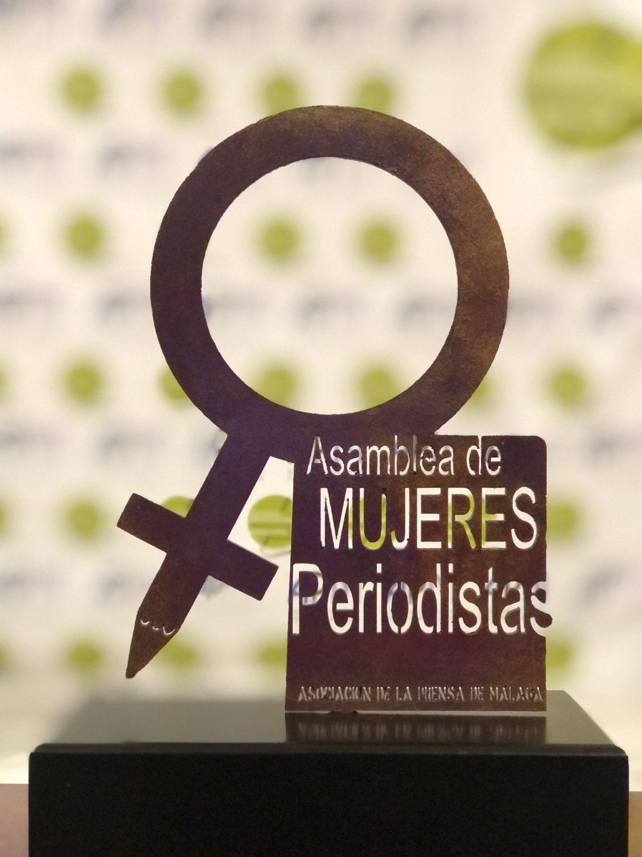 I-PREMIO-PERIODISTAS-POR-LA-IGUALDAD-1280x1707.jpeg